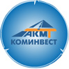 Коминвест-АКМТ, ЗАО