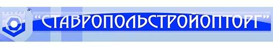 Ставропольстройопторг, ЗАО КПК