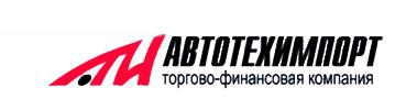 Автотехимпорт, ООО ТФК