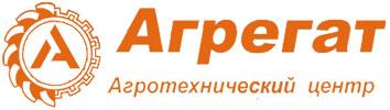 Агрегат, ООО Агротехнический центр - Филиал дилерского центра