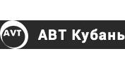 АВТ Кубань, ООО