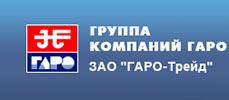 Гаро-Трейд, ЗАО