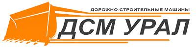 ДСМ-Урал, ООО