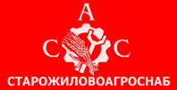 Старожиловоагроснаб, ООО
