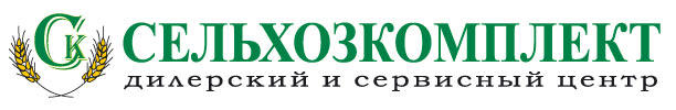 Сельхозкомплект, ООО