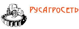 РусАгроСеть-Самара, ООО