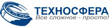Техносфера, ООО - Представительство в Курганской области
