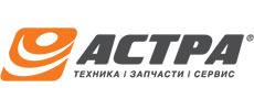 Астра, ООО Агростроительный альянс - Представительство в Сумской области