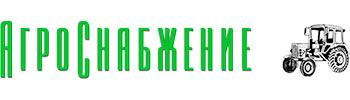АгроСнабжение, ООО