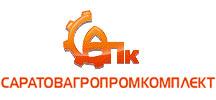 Саратовагропромкомплект, ОАО