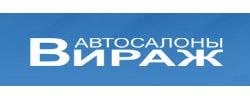 Вираж, ТОО - Филиал в Усть-Каменогорске