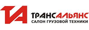 Трансальянс, ООО