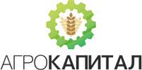 АгроКапитал, ООО