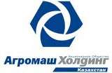 АгромашХолдинг, АО - Акмолинский филиал