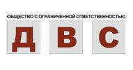 ДВС, ООО