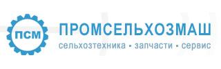 Промсельхозмаш, ООО