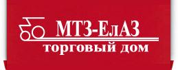 МТЗ-ЕлАЗ, ООО ТД