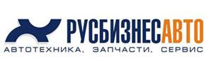 """Русбизнесавто - торговая марка ООО """"Компания СИМ-авто"""" - Офис в г.Тюмень"""