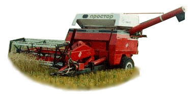 Комбайн зерноуборочный прицепной (Простор)