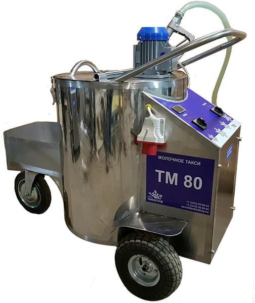 Такси молочное (ТМ)