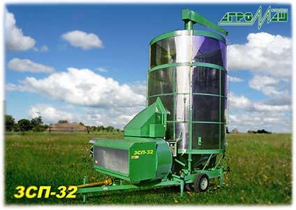 Сушилка зерна передвижная (ЗСП-32)