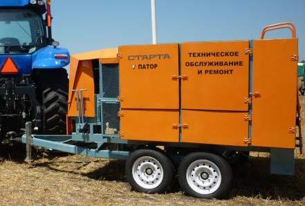 Агрегат технического обслуживания и ремонта прицепной (ПАТОР)