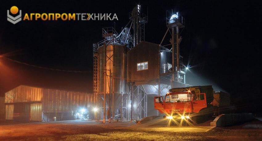 Зернокомплекс (Агропромтехника)