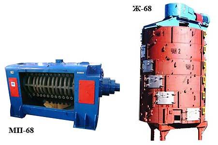 Комплекс машин  для получения подсолнечного масла (Ж-68, МП-68)