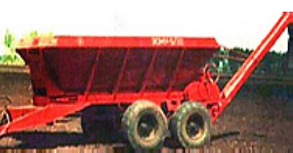 Загрузчик семян (ЗСМУ-5/32)