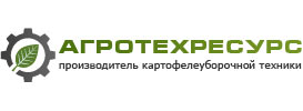 Агротехресурс, ООО