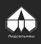 Лидсельмаш, ОАО