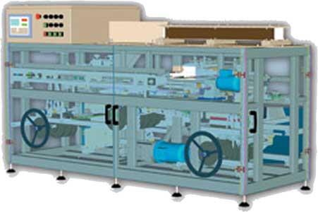 Автомат горизонтальный брикетооборачивающий (ВАЭМ-БРИК)