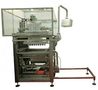 Комплекс для производства шоколадных форм (IntelleForm)