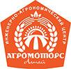 Агромоторс Алтай, ООО Инженерно-Агрономический центр