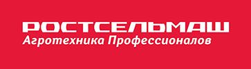 Русмашсервис, ООО - Дилерский центр Ростсельмаш в Московской области