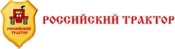 Российский трактор, ООО Компания