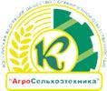 Агросельхозтехника, ООО