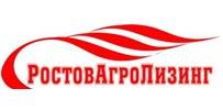 Ростовагролизинг, ООО