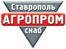 СтавропольАгроПромСнаб, ОАО