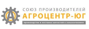Агроцентр-Юг, ООО Союз производителей