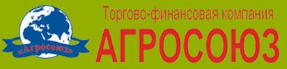 Агросоюз, ООО ТФК - Филиал в г. Барнаул