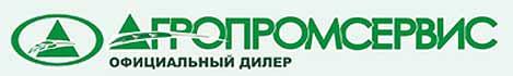 АгроПромСервис, ООО