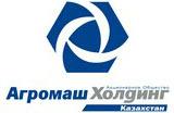 АгромашХолдинг, АО - Алматинский филиал