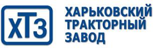 Харьковский тракторный завод, ООО Торговый дом ОАО