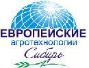 Европейские Агротехнологии-Сибирь, ООО ТД