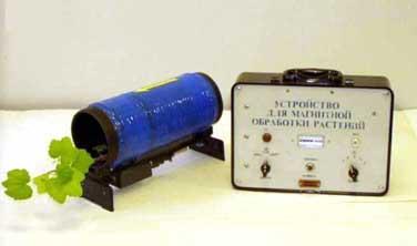 Устройство для магнитной обработки растений (УДМОР-01)