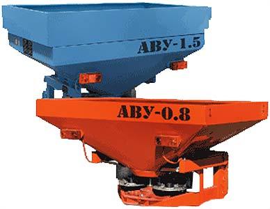 Агрегат для внесения минеральных удобрений (АВУ)