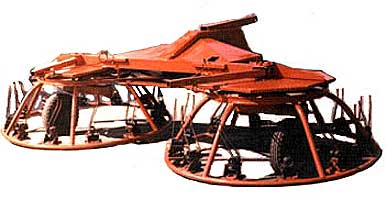 Грабли-ворошилки (ГВР-4,5 М)