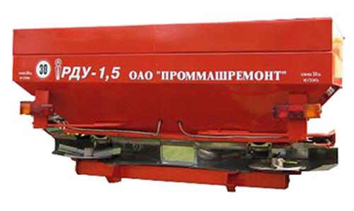 Рассеиватель удобрений дисковый (РДУ)