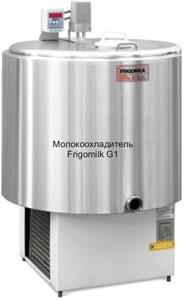 Танк-охладитель молока вертикальный (Frigomilk G1)